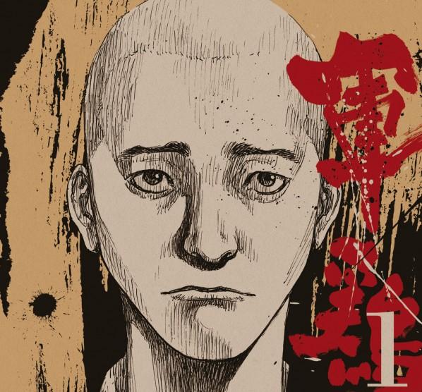Ryo Narushima au début de l'histoire