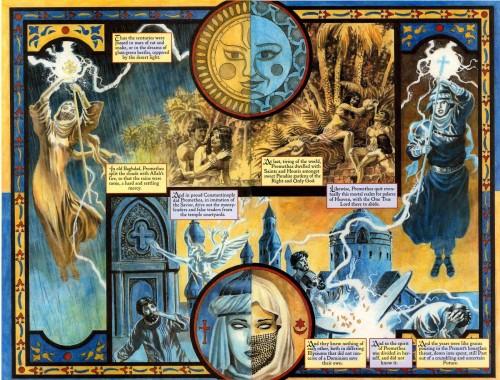 La mythologie dans le fond et dans la forme !