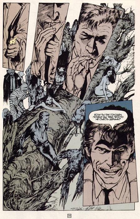 Constantine fait la connaissance du Roi des Vampires…