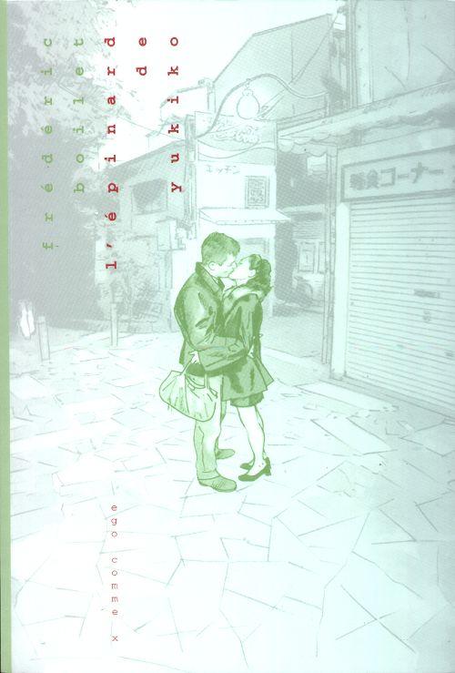 """Au niveau de la sonorité les mots """"épinard"""" et """"nombril"""" en japonais sont très proches"""