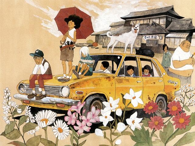 Sei, Junsuke et Haruo sur le capot, et les autres pensionnaires de l'orphelinat