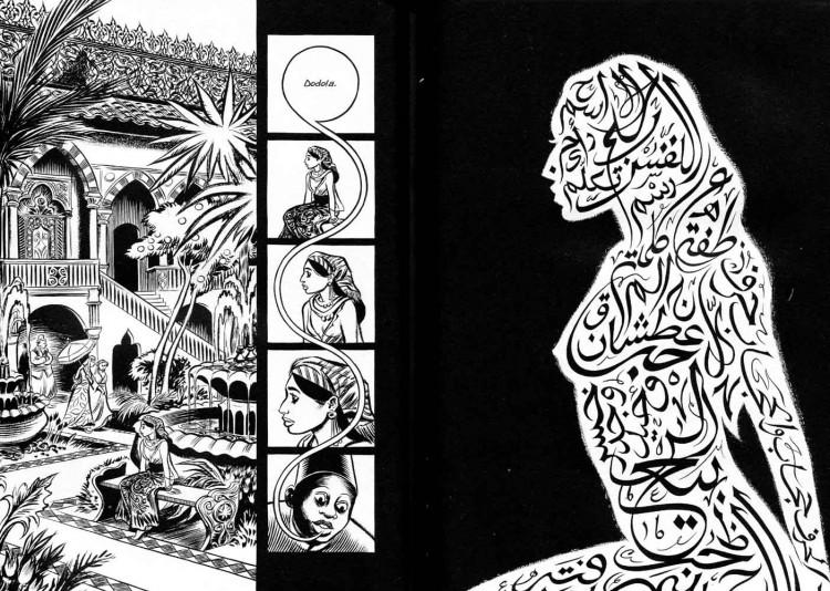 Dodola : une liberté intérieure ondulante comme un serpent