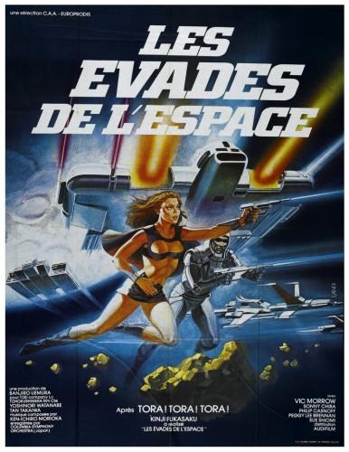 L'affiche Française du film (à noter que l'illustration n'entretient que des rapports très lointains avec le contenu réel du film)