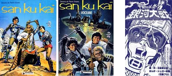 Manga et BD les deux font la paire