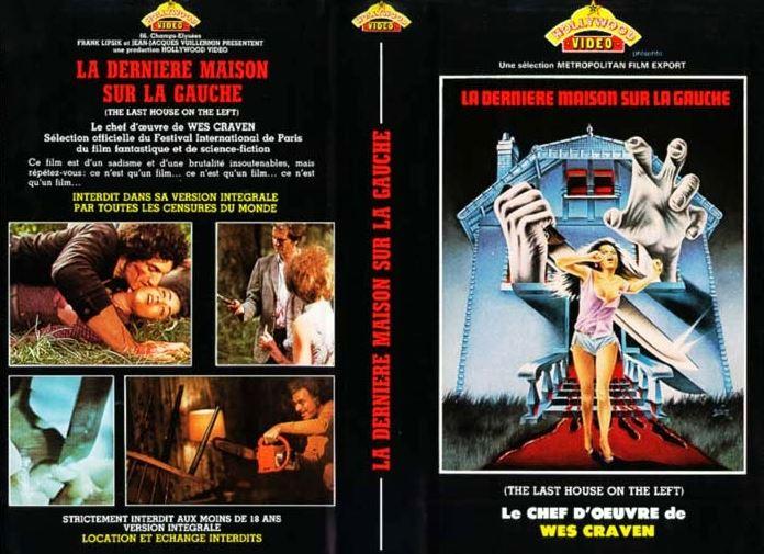 Génération VHS