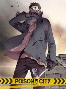 Le manga dans le manga