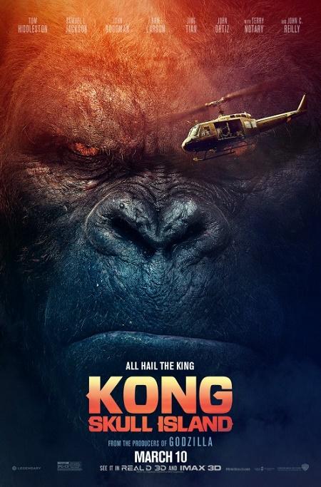 Plus c'est grand, plus c'est Kong?
