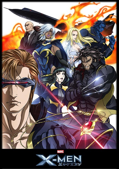 Les X-men version japonaise