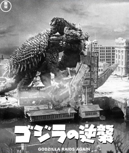 Combat de géants en plein Tokyo !
