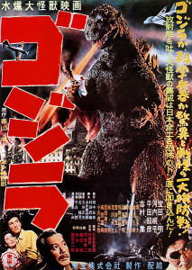 Une saga monstrueuse déclinée sur 30 films !  © Tōhō.  Source : Wikipedia https://commons.wikimedia.org/wiki/File:Gojira_1954_Japanese_poster.jpg