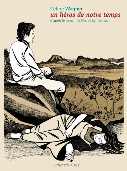 Un héros dans une plaine avec une femme à ses pieds ? Non, on est pas chez Conan !