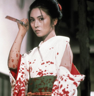 La classe de Meiko Kaji /photo libre de droits /source : Flickr https://www.flickr.com/photos/89330362@N03/8169462453