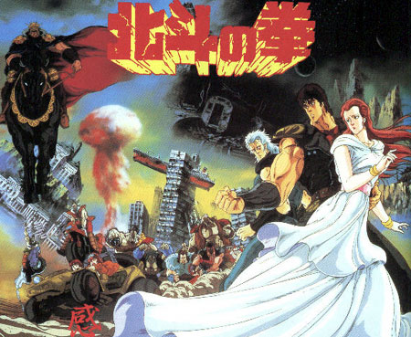 Illustration promotionnelle du film d'animation de 1986