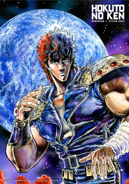 La lune, les biceps et la tignasse de Ken : Hokuto no Ken a un penchant certain pour l'hypertrophie