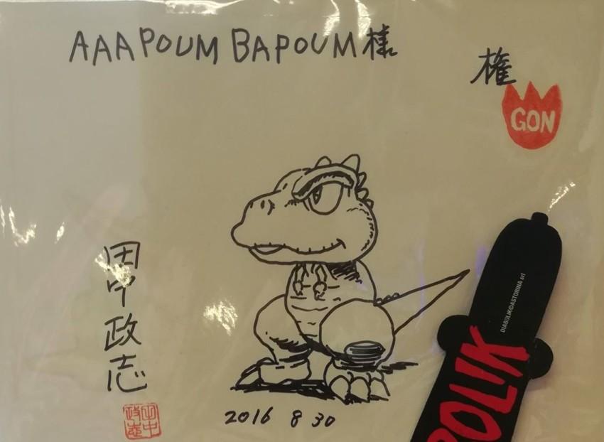 La classe mondiale : un original de Gon ! Une exclusivité pour le passage de Tanaka à Aapoum....
