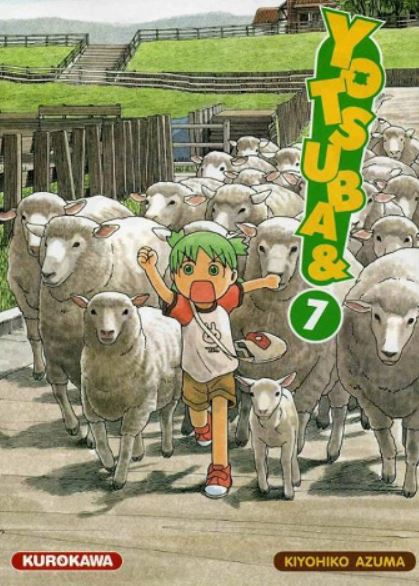 Papaa! J'ai des nouveaux copaaaiiiiinnnns! © Kiyohiko Azuma- ASCII Media Works-Kurokawa