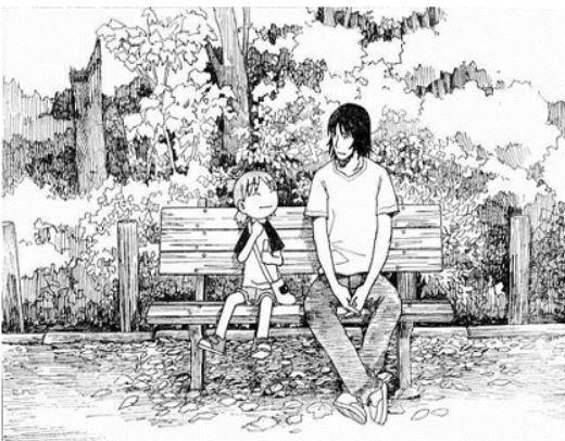 le bonheur, c'est simple mais peu y arrivent. Montres-nous Yotsuba! © Kiyohiko Azuma- ASCII Media Works-Kurokawa Et soudain nos doigts touchent la voûte…