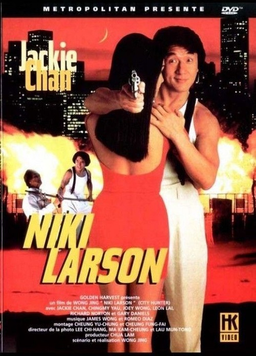 Sérieusement? Pouvait faire encore pire? © 1993-Golden Harvest-metropolitan films. Source:https://www.amha.fr/wp-content/uploads/2017/07/Niki_Larson-jackie-chan.jpg