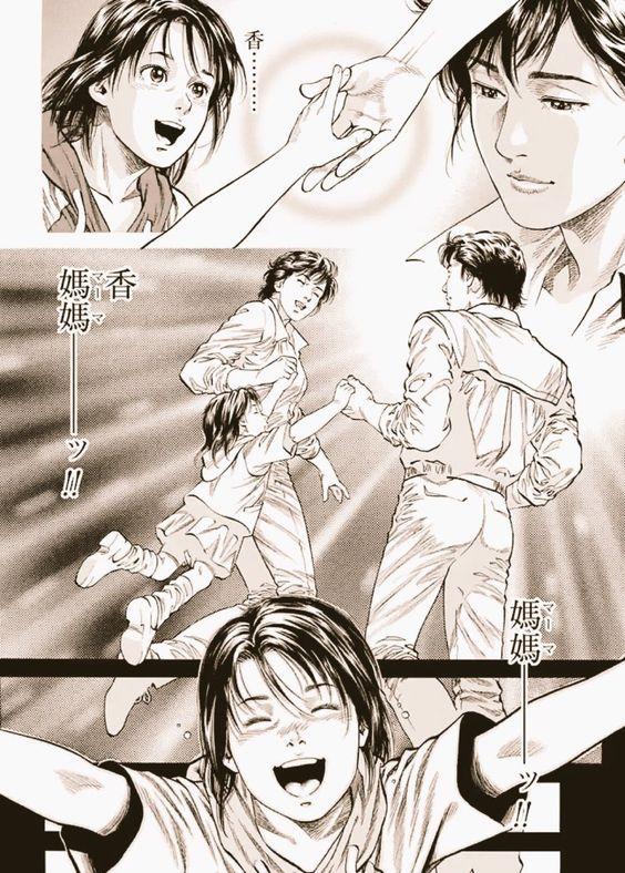 Le thème de prédilection du mangaka: la famille ©Coamix