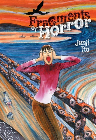 Le cri de Munch version Junji Ito (couverture dépliante de Fragments of horror)
