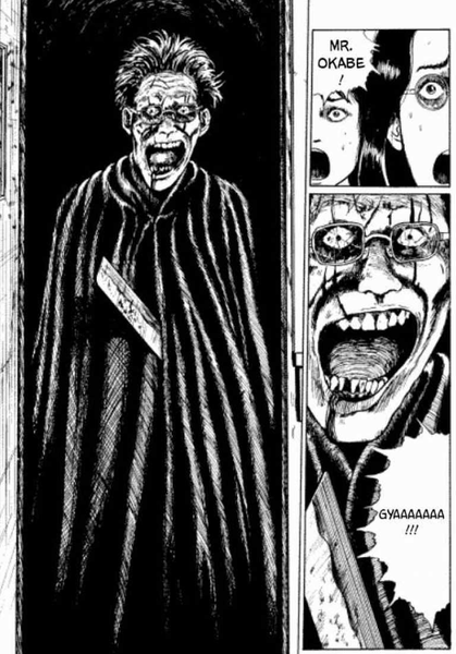 Qu'est-il arrivé à Mr Okabe?  © 1988 Junji ITO : Asahi Sonorama (VO)/Tonkam (VF)