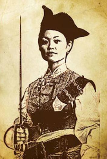 Portrait de la véritable Ching Shih  Sourcehttp://thefemalesoldier.com/blog/ching-shih