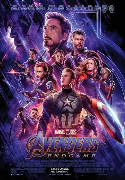 Equipe de héros ou de bras cassés ? Source : Allo Ciné http://www.allocine.fr/film/fichefilm_gen_cfilm=232669.html  © Marvel Studio / Walt Disney Company
