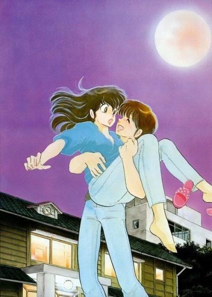 Juliette, Je t'aime! J'ai pris mon courage à deux litres... © Rumiko Takahashi/Shogakukan-Tonkam