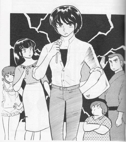 «Cyclope revient, elle va revenir ta Jean Grey!» ou alors je me goure... © Rumiko Takahashi/Shogakukan-Tonkam