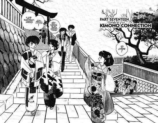 Et ces kimonos dont seule Takahashi a le secret... © Rumiko Takahashi/Shogakukan-Tonkam