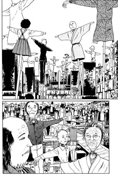 La difficulté du deuil Kao Dorobō© 1987 Junji ITO