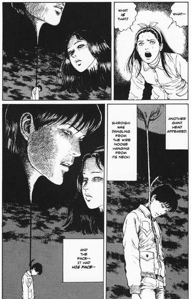 Le jeu du pendu… Kao Dorobō© 1987 Junji ITO