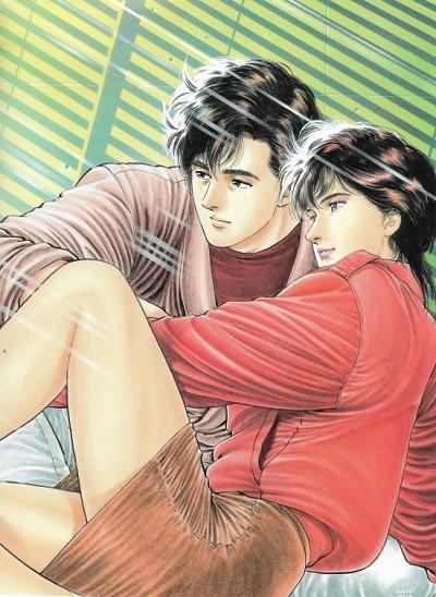 Un couple invincible. © Tsukasa Hôjô/Shueisha/20th anniversary illustrations.