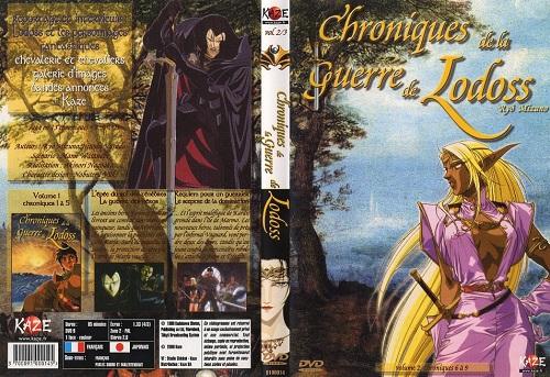 Un Tolkien-like qui vient combler une lacune auprès de tous les rôlistes. © 1991 Madhouse/Kazé animation source: http://www.nemoprod.net/anime/dvd/lodoss/screen07.jpg